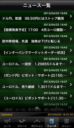 dmmiphone2.JPG